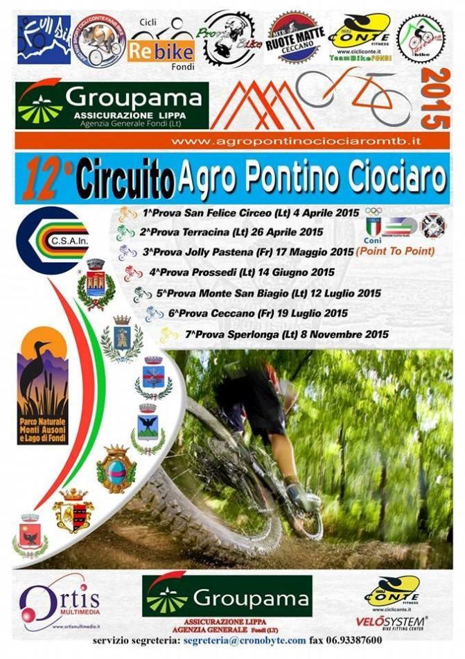 10.07.15 - Locandina AgroPontino Ciociaro 2015