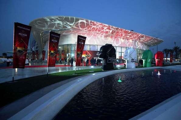 ABU DHABI TORU: TEAM PRSENTATION