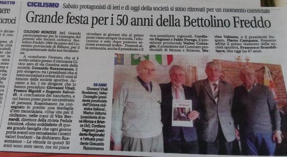 18.02.2017 - ARTICOLO MARTESANA - Festa 50^ fondazione