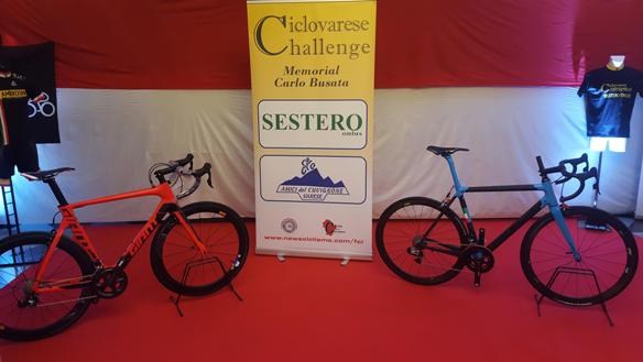 28.05.2017 - locandina Ciclovarese Challenge 2017