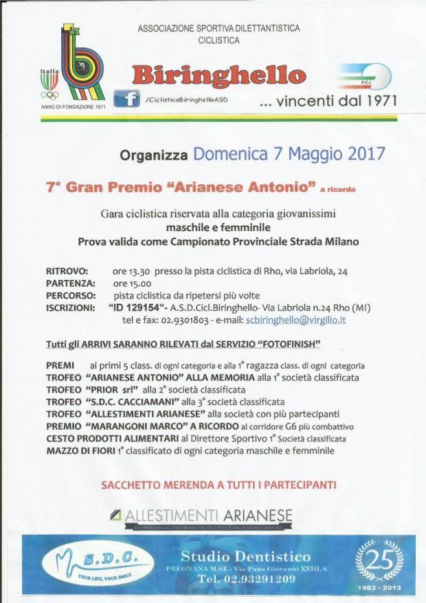 VOLANTINO G.P. ARIANESE ANTONIO 7 MAGGIO 2017