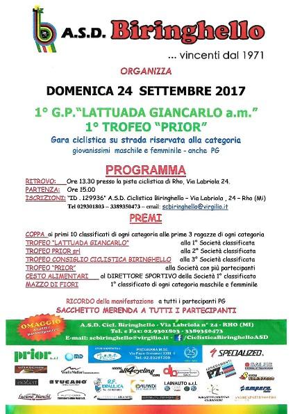 G.P.LATTUADA GIANCARLO- TROFEO PRIOR  GARA GIOVANISSIMI 24 SETTEMBRE