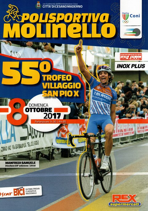 02.10.2017 - LOCANDINA 55^ TROFEO VILLAGGIO SAN PIO X