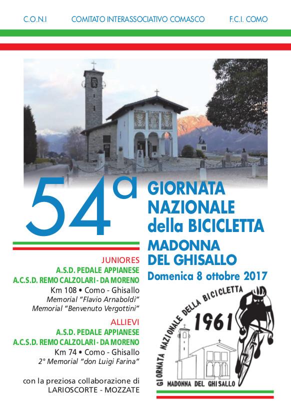 libretto madonna del ghisallo 2017