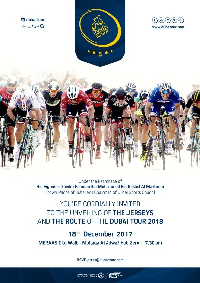 Dubai_Tour_2018_Route_and_jerseys_unveil_event_Invitation_ENG