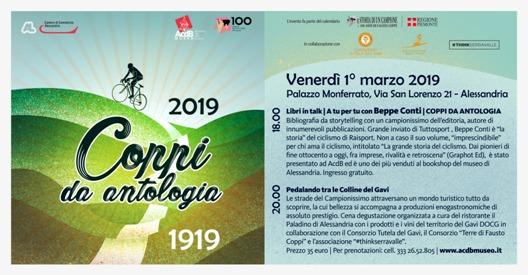 28.02.2019 – Alessandria – Presso la Camera di Commercio Giovedì 28.02 Conferenza Stampa presentazione eventi per il centenario della nascita di Fausto Coppi