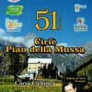 18.07.2017 – Ciriè (Torino) – Elite-U23 : 51° Ciriè-Pian Della Mussa – Informazioni utili