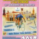 18.08.2017 – Guazzora (Alessandria) – Elite-U23 : Domani il Circuito Guazzorese compie 100 anni! – Collaborazione di cyclo@system